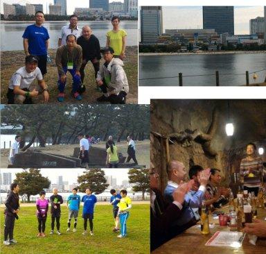 20151121walk&runラン風景