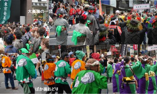 20160612渋谷・鹿児島おはら祭2