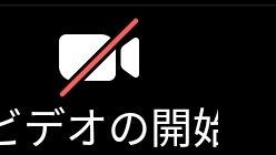 Android ビデオ開始ボタン
